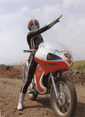 the original kamen rider www internationalhero co uk